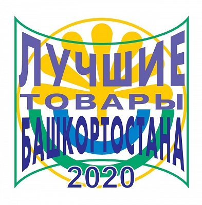 "Corporation Uraltechnostroy products entered the list of ""Best goods of Bashkortostan-2020"""